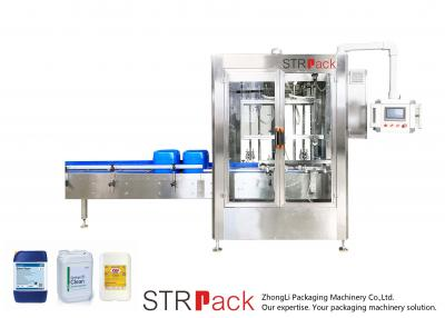 weigh type filling machine