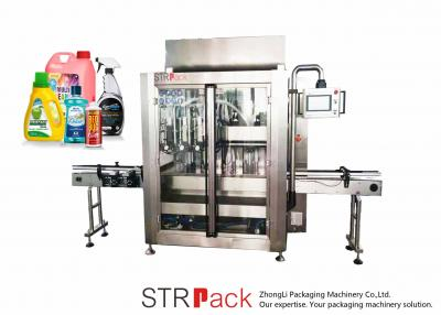 Continuous Motion Liquid Filling Machine